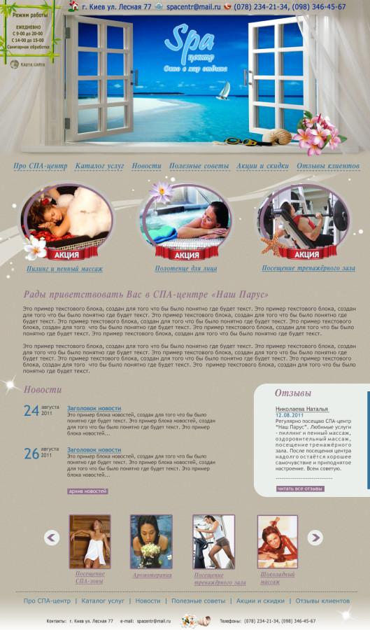Рисованный дизайн сайтов