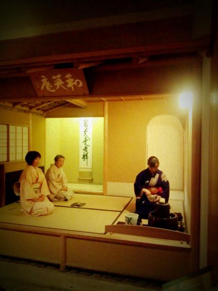Jap Ceremony Nov'12