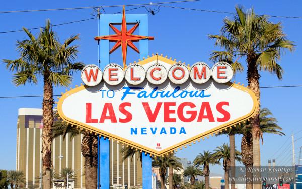 Fabulous_Vegas