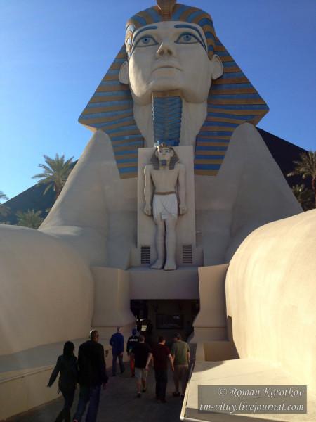 Отель казино Luxor