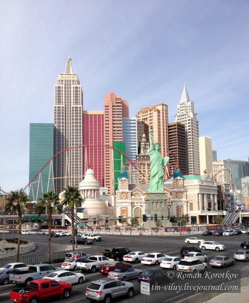 отель-казино New-York New-York