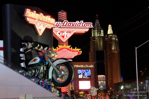 Las-Vegas бульвар