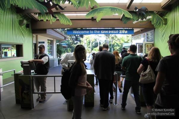 Зоопарк Сан-Диего, вход