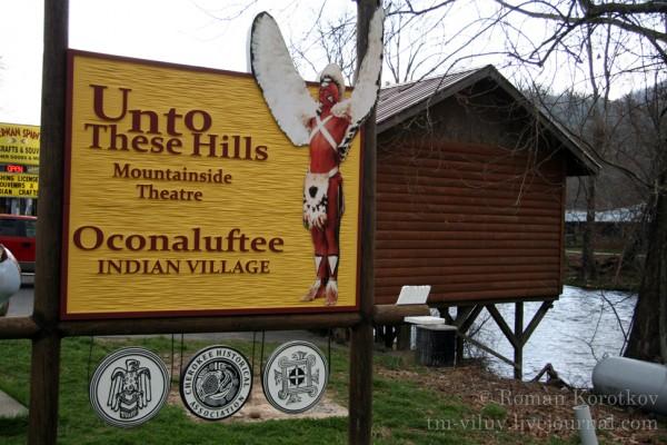 indian_village