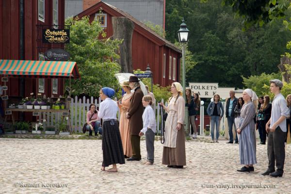шведская деревня 100 лет назад