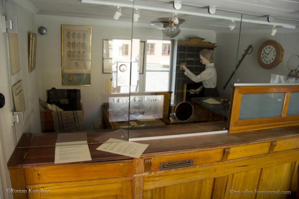Линчёпинг 100 лет тому назад: почта