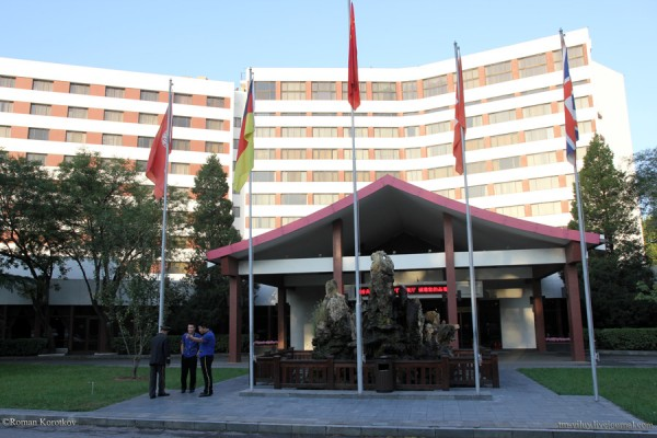 Отель CITIC Hotel Beijing Airport