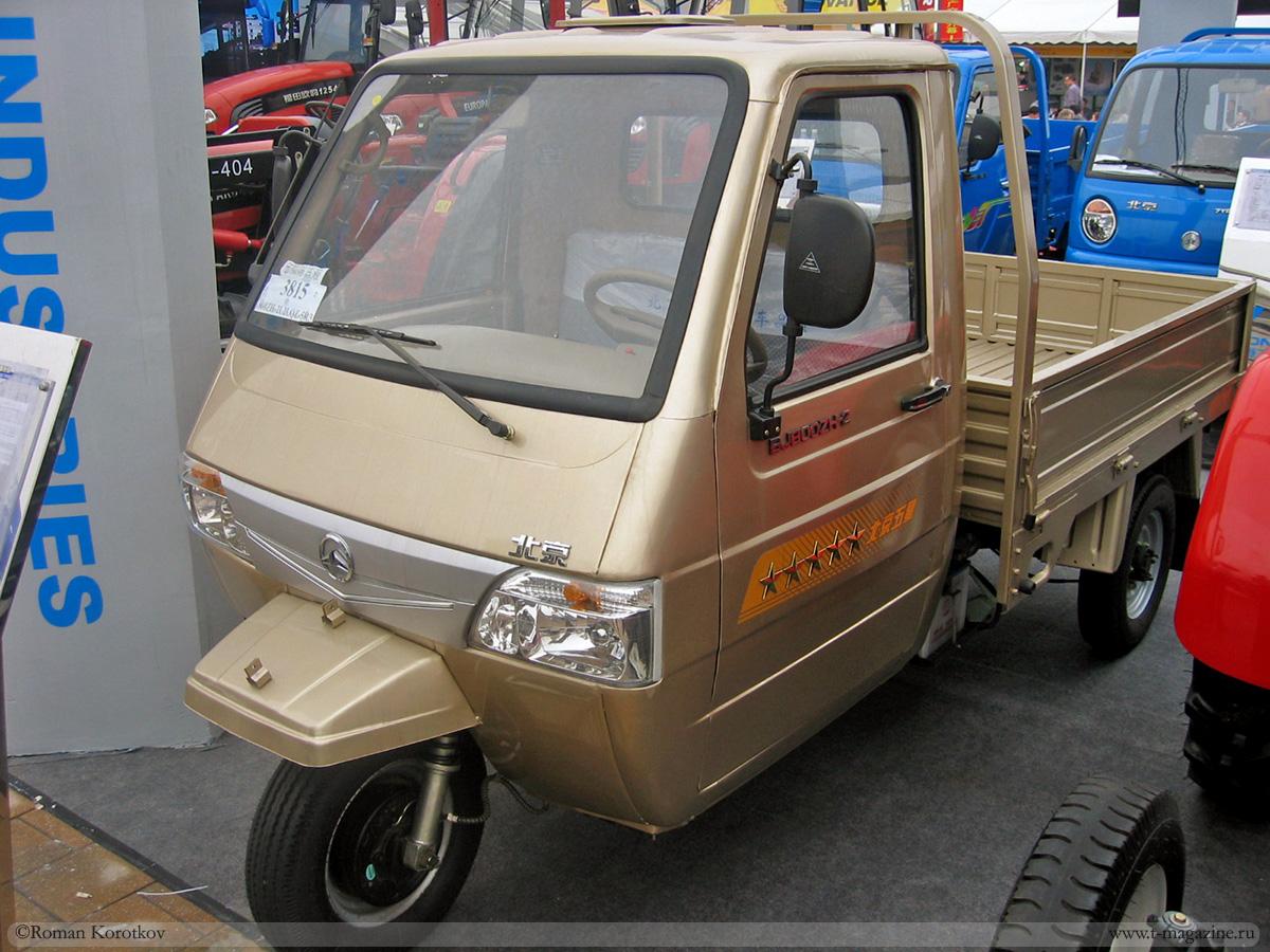 Фото малого китайского грузовика