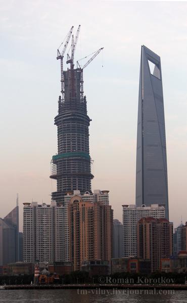 стройка Шанхайской Башни