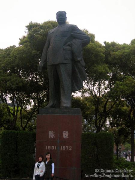 памятник первому мэру-коммунисту Шанхая - Чэну И