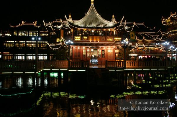 tea_house2