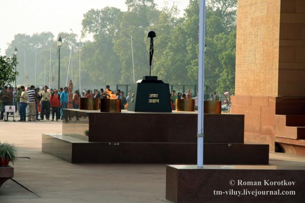 Монумент Врата Индии