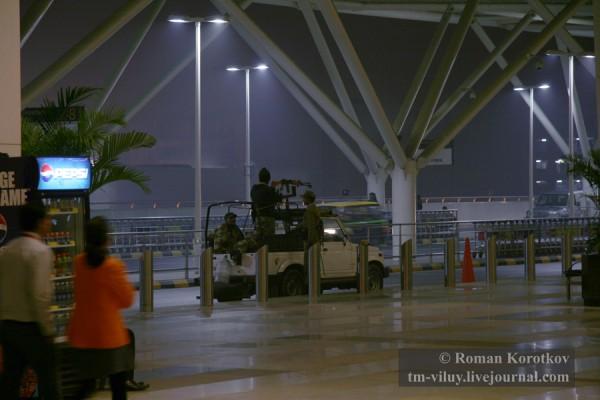 аэропорт им. Индиры Ганди в Дели