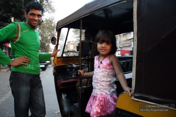 Жители Мумбаи