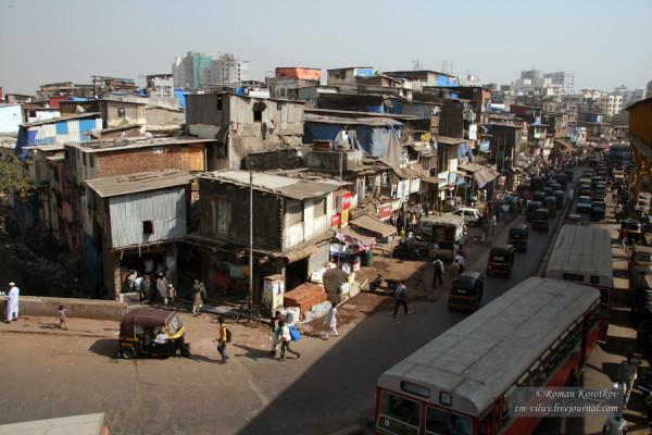 Трущёбы района Бандра Курла в Мумбаи