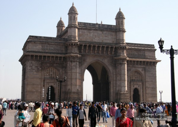 арка Ворота в Индию