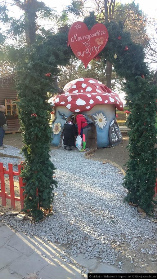 Рождественская ярмарка в Драме - Онируполи 9