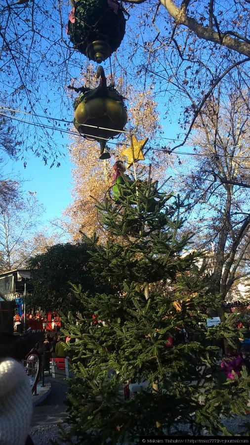 Рождественская ярмарка в Драме - Онируполи 4