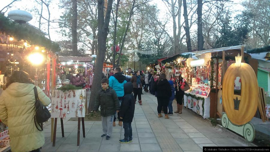 Рождественская ярмарка в Драме - Онируполи 1