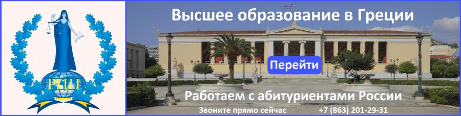 Региональный центр права