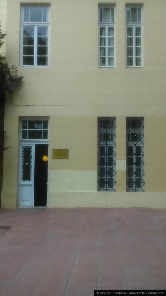 Школа новогреческого языка в Салониках 2