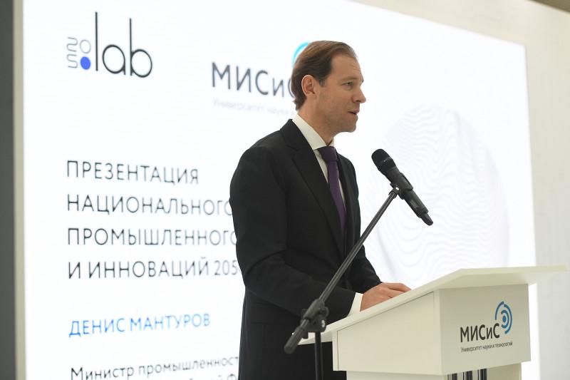Министр промышленности и торговли Российской Федерации Денис Мантуров