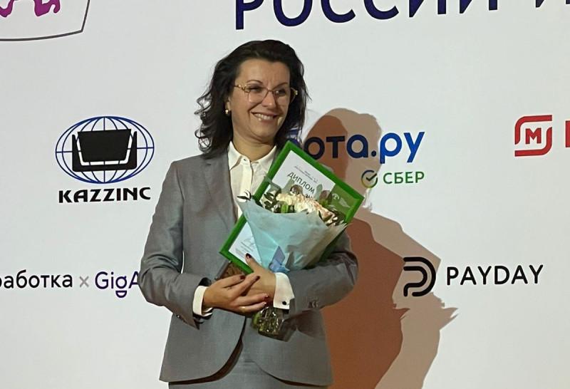 Наталия Шишлакова, заместитель генерального директора по трансформации и проектной деятельности – Член Управляющей коллегии АО «Трансмашхолдинг»