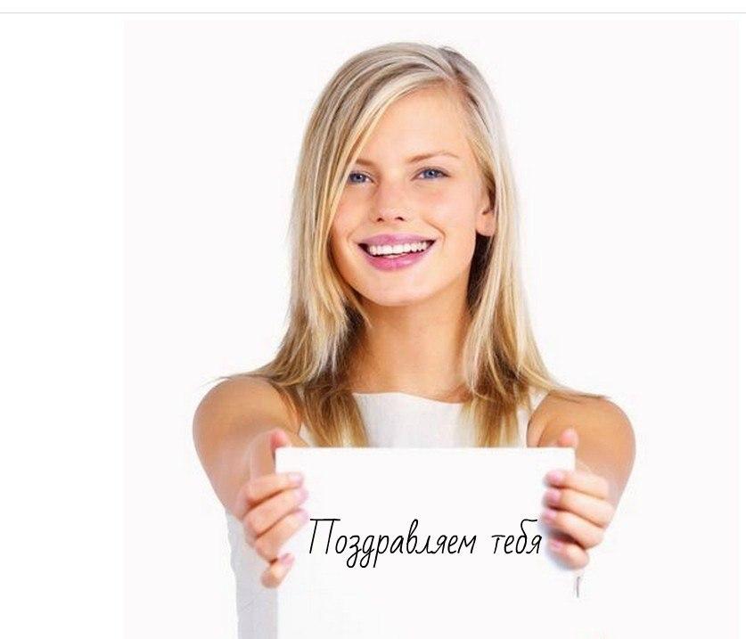 тосканские фото в руках лист поздравления игрушки