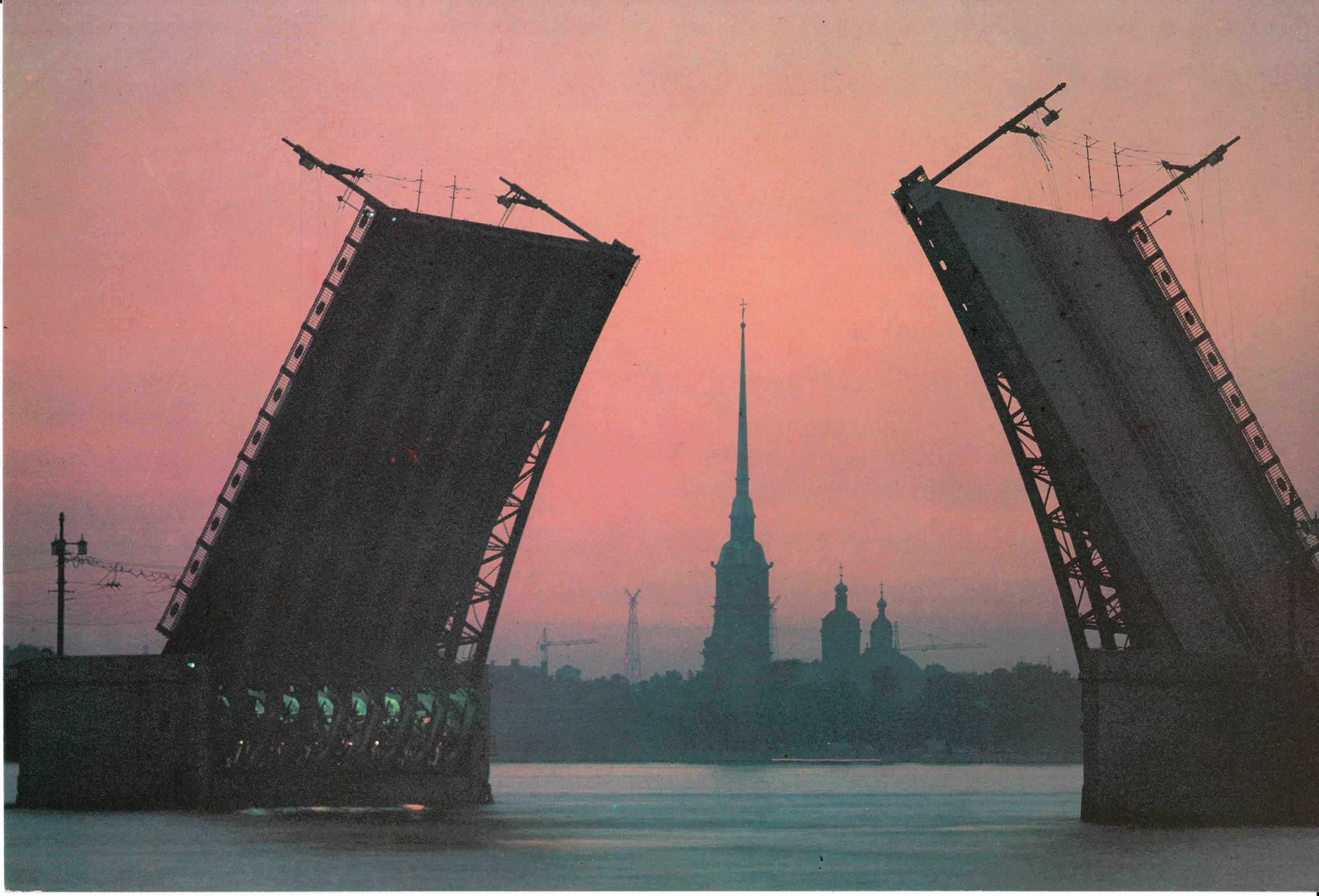 Петербург или Ленинград