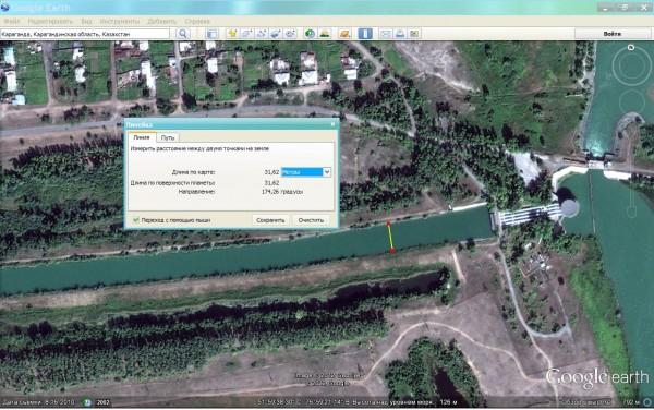 канал Иртыш-Караганда