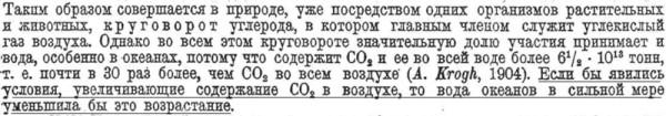 Менделеев1.jpg