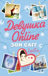 Английский язык 3 класс учебник spotlight читать онлайн