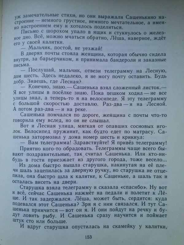 Дарю153
