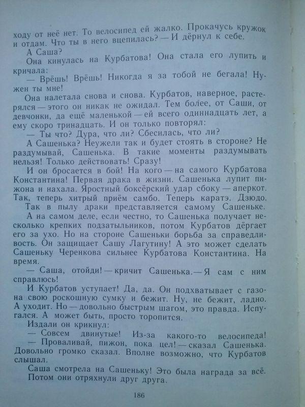 Дарю186