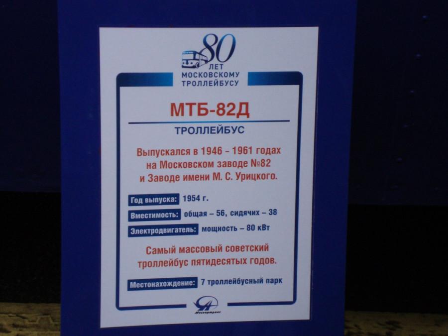 DSC04861 - копия