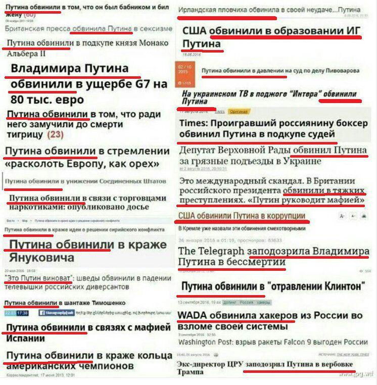 Везде успел. Внешнеполитические успехи президента РФ в 2017 году
