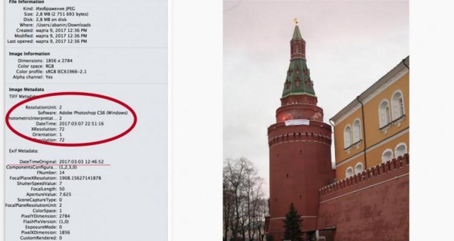 Фотография с феминистками на башне Кремля оказалась монтажом