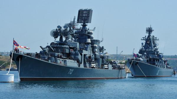 Черноморский флот, Россия и Украина