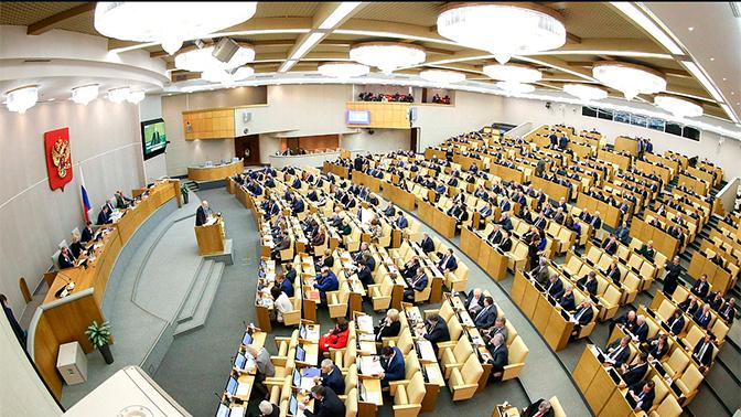 Проект пенсионной реформы рекомендован ко второму чтению