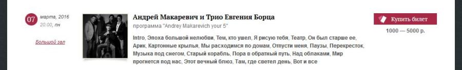 БезымянныйМАКАР.jpg