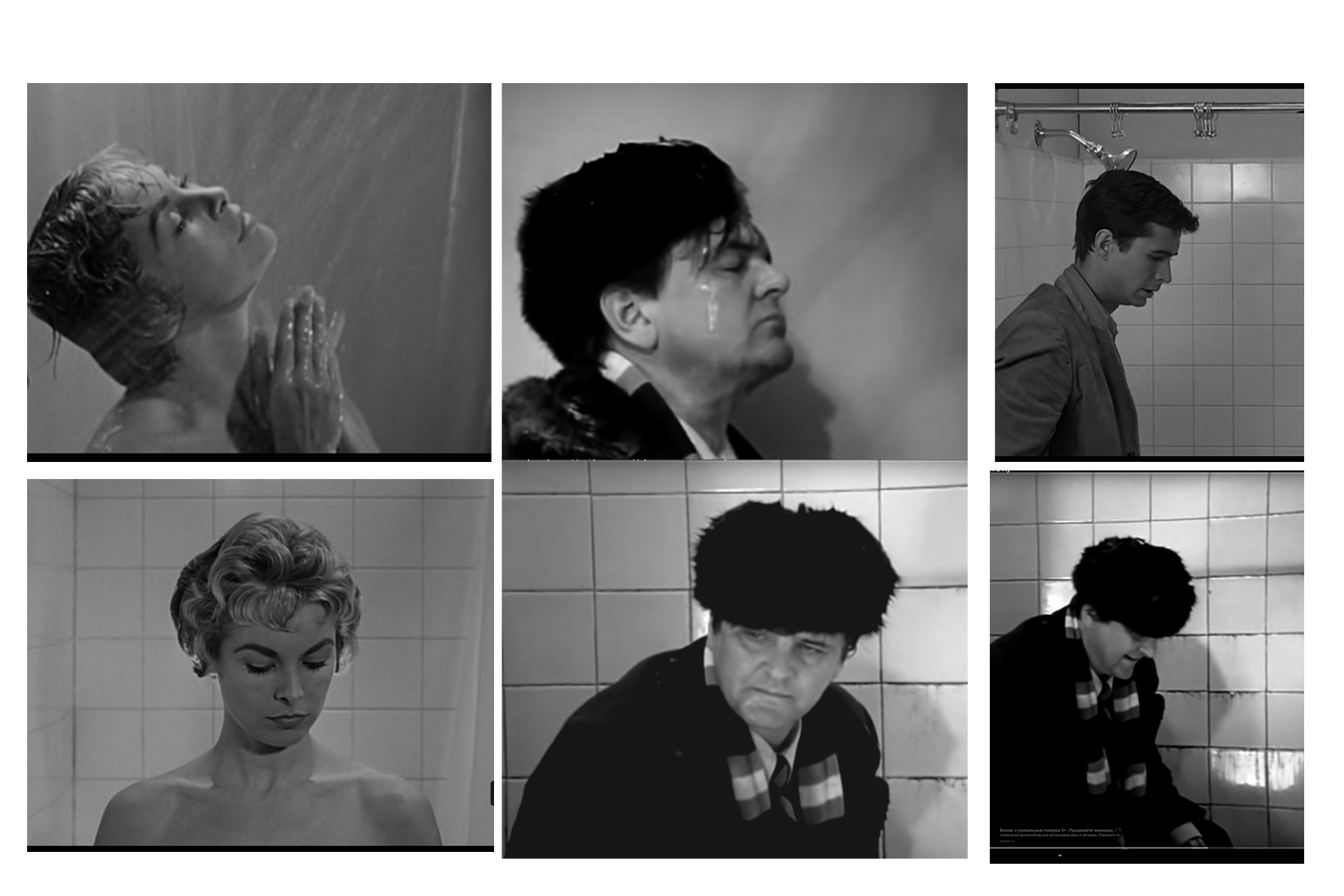 02. Сцена в ванной (много одинаковых планов. Обратите внимание на душ и кафель, стекающую с лица воду)