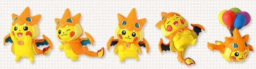 Pikachu Gashapon Set