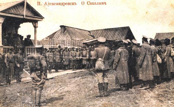 японцы в 1920  на сахалине