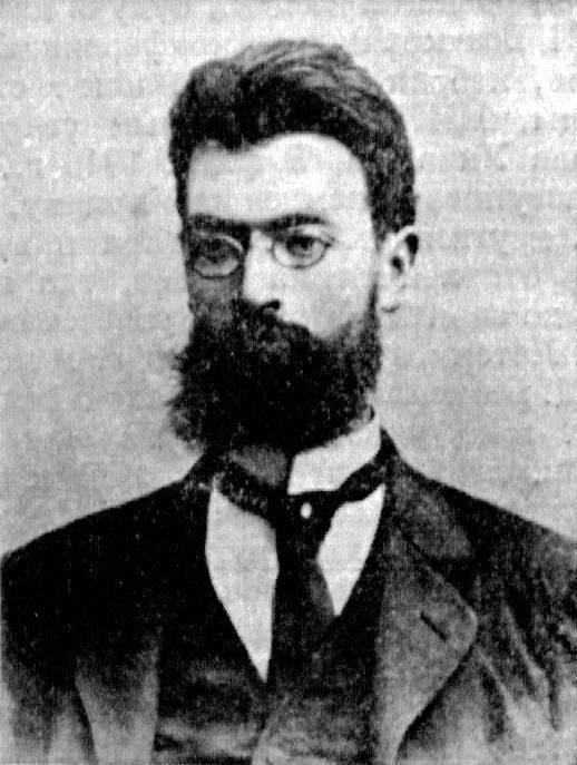 Ауссем Отто Христианович