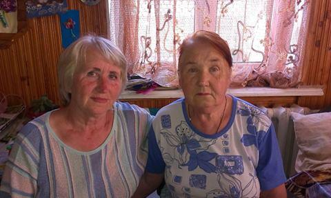 Людмила и тётя Женя
