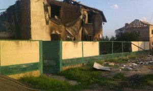 сожжённый дом