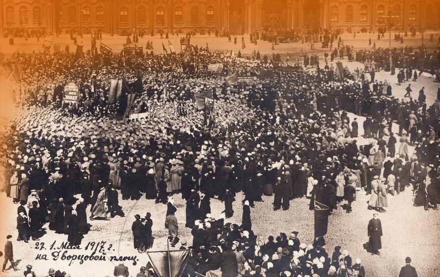 """""""оранжевый флешмоб"""" февраля 1917"""