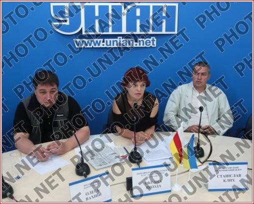 Оксана Шкода с  укр нацистом Олесем Вахнием совместное участие в пресс-конференции на тему государственной самодостаточности отделившейся от Грузии Южной Осетии 2009 г