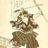 Arai Hamao (新井破魔男)