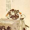 Kawai Tetsugorou (河合鉄五郎)